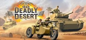 Купить 1943 Deadly Desert