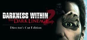 Купить Darkness Within 2