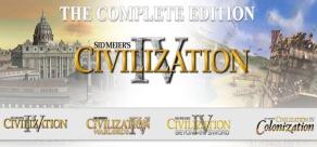 Купить Sid Meier's Civilization IV - Complete Edition