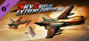 Купить SkyDrift: Extreme Fighters Premium Airplane Pack