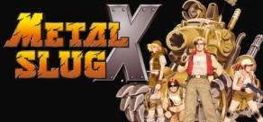 Купить Metal Slug X