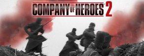 Купить Company of Heroes 2. Коллекционное издание