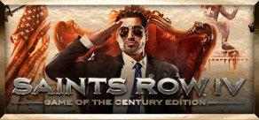 Купить Saints Row IV - Game of the Century Edition