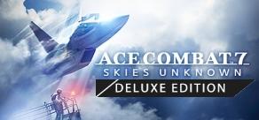 Купить ACE COMBAT 7: SKIES UNKNOWN Deluxe Launch Edition