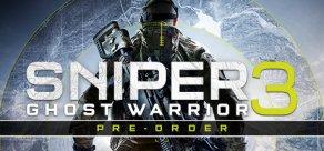 Купить Sniper Ghost Warrior 3 Season Pass Edition
