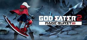 Купить GOD EATER 2 Rage Burst