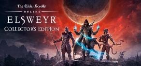 Купить The Elder Scrolls Online - Elsweyr Digital Collector's Edition