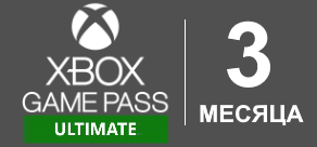 Купить Xbox Game Pass Ultimate 3 Месяца