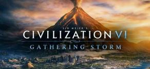 Купить Sid Meier's Civilization VI. Sid Meier's Civilization VI: Gathering Storm