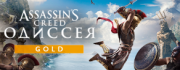 Assassin's Creed Odyssey - Gold