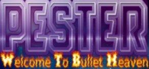 Купить Pester