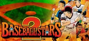 Купить BASEBALL STARS 2