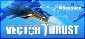 Купить Vector Thrust