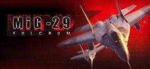 Купить MiG-29 Fulcrum
