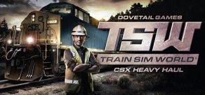 Купить Train Sim World: CSX Heavy Haul
