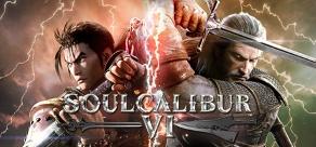 Купить SoulCalibur VI