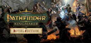 Купить Pathfinder: Kingmaker Explorer Edition. Pathfinder: Kingmaker Royal Edition