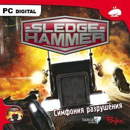 Купить Sledgehammer