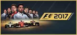 Купить F1 2017