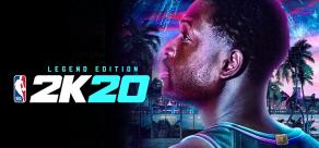 Купить NBA 2K20 - Legend Edition