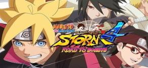 Купить Naruto Shippuden: Ultimate Ninja Storm 4. NARUTO SHIPPUDEN: Ultimate Ninja STORM 4 - Road to Boruto Expansion