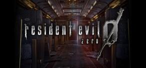 Купить Resident Evil 0