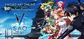 Купить Sword Art Online Re: Hollow Fragment