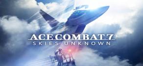 Купить ACE COMBAT 7: SKIES UNKNOWN - Season Pass