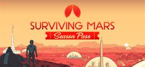 Купить Surviving Mars: Season Pass