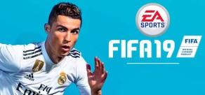 Купить FIFA19