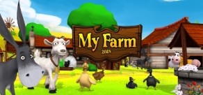 Купить My Farm