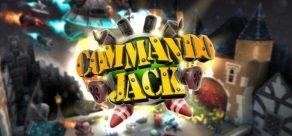 Купить Commando Jack