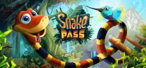 Купить Snake Pass