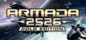Купить Armada 2526 Gold Edition
