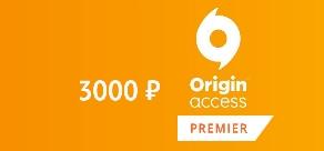 Купить EA Origin Access Premier 3m PoR 3000 RUB RU