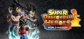 Купить SUPER DRAGON BALL HEROES WORLD MISSION
