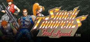 Купить SHOCK TROOPERS 2nd Squad