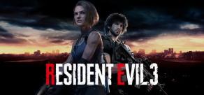 Купить RESIDENT EVIL 3 (Pre-Order)
