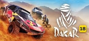 Купить Dakar 18
