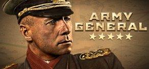 Купить Army General