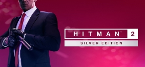 Купить HITMAN 2 - Серебряное издание