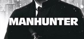Купить Manhunter