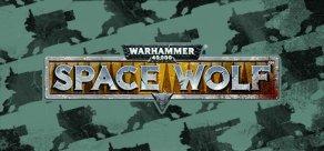Купить Warhammer 40,000: Space Wolf - Sentry Gun Pack