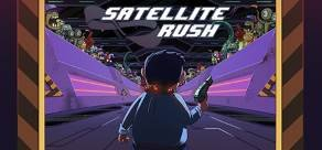 Купить Satellite Rush