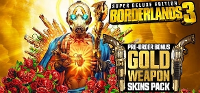 Купить Borderlands 3 Pre-order Super Deluxe Edition