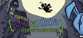 Купить Edna & Harvey: Harvey's New Eyes