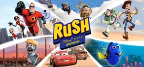 Купить RUSH: A Disney • PIXAR Adventure