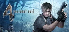 Купить Resident Evil 4: Ultimate HD Edition