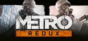 Купить Metro Redux