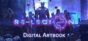 Купить Re-Legion - Digital Artbook